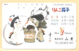 Japan Telefonkarte - Schildkröte , Turtle - Siehe Scan -4665 - Schildkröten