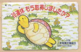 Japan Telefonkarte - Schildkröte , Turtle - Siehe Scan -4667 - Schildkröten