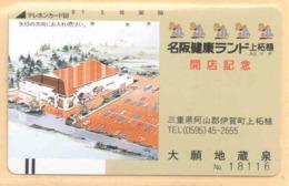 Japan Telefonkarte - Schildkröte , Turtle - Siehe Scan -4668 - Schildkröten