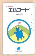 Japan Telefonkarte - Schildkröte , Turtle - Siehe Scan -4674 - Schildkröten