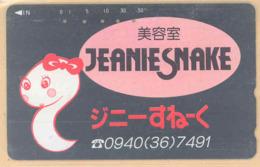 Japan Prepaidkarte - Schlange  - Siehe Scan -4677 - Dschungel