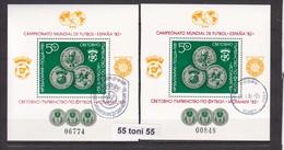 1981 Football WF- Espana ( COIN - III ) S/S- Used (O)cancel. First Day (premier Jour) Postal+special Bulgaria / Bu - Copa Mundial