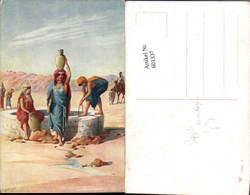 601337,Egypt Wasserträgerin Wasserträgerinnen Brunnen Desert Kairo Cairo Caire - Ägypten