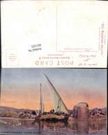 601325,Egypt Laden Nuggar Upper Egypt Segelschiff Kairo Caire Cairo - Ägypten
