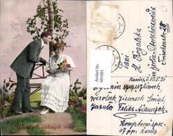 601091,Paar Liebe Verliebter Blick Bäume Birken Wesotych Zielonych Swiat - Paare
