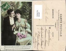 601067,Paar Liebe Verliebter Blick Spruch - Paare
