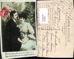 601063,Paar Liebe Verliebter Blick Spruch - Paare
