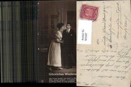 601047,Paar Liebe Händchenhalten Glückliches Wiedersehen Text - Paare