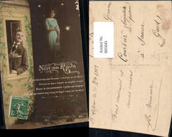 601043,Fotomontage Paar Liebe Nuit De Reve Sterne Text - Paare