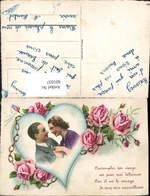601037,Paar Liebe Händchenhalten Herz Rosen Blumen Text - Paare