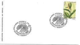 SG0247 - ANNULLO ROVERETO - POLO CULTURALE E MUSEALE DI ROVERETO.-  15.12.2002 - 6. 1946-.. Repubblica