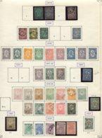 11849  BULGARIE  Collection Vendue Par Page  N°2/3,5/8,11/23,28/45 °/*/(*)  1879-96  B/TB - 1879-08 Prinsdom