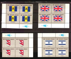 United Nations UN Stamps In Blocks Of 4 UK Nepal Barbados Israel (A_4269) - Briefmarken