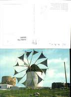 600481,Windmühle Mykonos Myconos A Wind Mill - Windmühlen