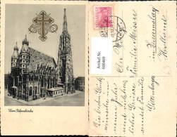 600469,Wien Vienna Stefanskirche Stephansdom Dom - Kirchen U. Kathedralen