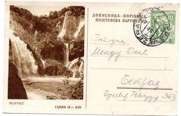 1955 YUGOSLAVIA, CROATIA, PLITVICE LAKE WATERFALL, POSTAL STATIONERY, USED - Croatia