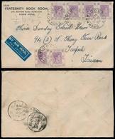 HONG KONG. 1950 (26 May). Kowloon - Taiwan. Multifkd Air Env. V Fine + Dest. - Hong Kong (1997-...)