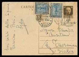 LIBIA. 1940 (10 Aug). Tripoli - Sicily. 30c Stat Card Ovptd + 2 Adtls. F-VF. - Libya