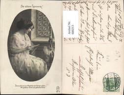 600213,Foto Ak Spinnrad Frau Lesen Die Schöne Spinnerin Spindel Pub RPH 95/5 - Bauern