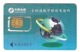 Chine China Télécom  Carte Gsm Sim - Chine
