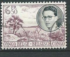 Congo Belge   -  -    Yvert N°  336  Oblitéré   -    Po61417 - Congo Belge