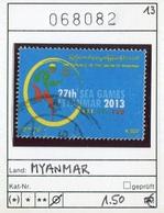 Myanmar (Burma/Birma) - Michel (ex 2013) - Oo Oblit. Used Gebruikt - Union Of Myanmar - - Myanmar (Burma 1948-...)