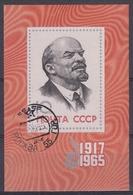 URSS / RUSIA 1965 Nº HB-39 USADO - 1923-1991 URSS