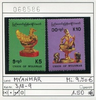 Myanmar (Burma/Birma) - Michel 318-319 - ** Mnh Neuf Postfris - Union Of Myanmar - - Myanmar (Burma 1948-...)