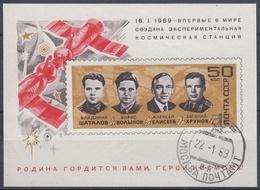 URSS / RUSIA 1969 Nº HB-53 USADO - 1923-1991 URSS