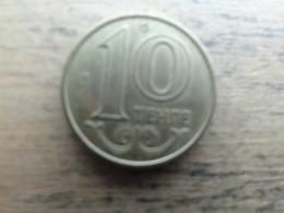 Kazakhstan  10  Tenge  2002  Km 25 - Kazakhstan