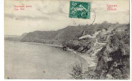 CPA - GEORGIE - CAP VERT - BATOUM - Cartes Postales