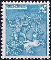 Cambodia 1963 - Mi 122 - YT 107A ( Krishna In Chariot ) MNH** - Cambodia