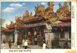 72452478 Chia-i Chia-I Peikang Ma-Tsu Temple  Chia-i Chia-I - Taiwan