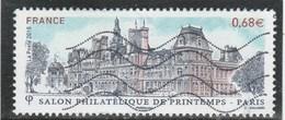 FRANCE 2015 SALON PHILATELIQUE DE PRINTEMPS PARIS OBLITERE YT 4932 - France