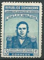 Dominicaine - Yvert N°  405  (*)   -  Po 61504 - Dominicaine (République)