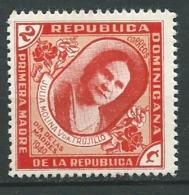 Dominicaine - Yvert N°  331 *   -  Po 61505 - Dominicaine (République)
