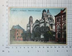 KINGDOM OF YUGOSLAVIA-The Kingdom Of Serbs,Croats And Slovenes - NOVI SAD - Synagogue  - VINTAGE POSTCARD (APAT2-79) - Yougoslavie