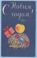 USSR / Soviet Union  / RUSSIA / Post Card / Fauna Hedgehog. Happy New Year. 1967 - Animals