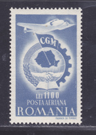 ROUMANIE AERIENS N°   38 ** MNH Neuf Sans Charnière, TB (D8707) Union Syndicale Romaine - 1947 - Luftpost