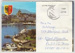 LETTERCARD GENEVA, SWITZERLAND. FOUNTAIN, SAINT-PIERRE CATHEDRAL. POSTED 1984 - GE Geneva