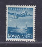 ROUMANIE AERIENS N°   42 ** MNH Neuf Sans Charnière, TB (D8708) Douglas DC 6 - 1947 - Posta Aerea