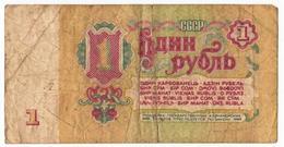 USSR 1961 Banknote  1 Ruble  As Per Scan - Russie