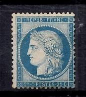France YT N° 60C Neuf *. Gomme D'origine, Signé Calves. B/TB. A Saisir! - 1871-1875 Cérès