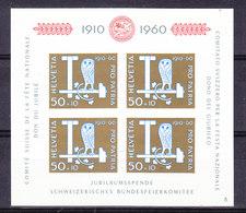 Switzerland 1960 Pro Patria M/s ** Mnh (42164) - Pro Patria