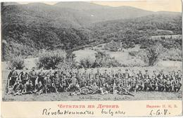 BULGARIE Groupe De Révolutionnaires BULGARES 1910 - Bulgarie