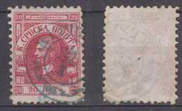 Serbia Mi# 5x Used 20Pa 1866 - Serbie
