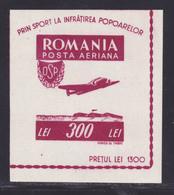 ROUMANIE BLOC N°   30 ** MNH, 1/4 De Bloc, Neuf Sans Charnière, TB (CLR456) Office Des Sports Populaires - 1946 - Hojas Bloque
