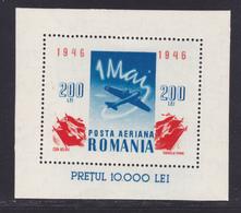 ROUMANIE BLOC N°   31A ** MNH, Neuf Sans Charnière, TB (CLR457) 1er Mai 1946 - Hojas Bloque