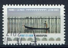 France, U Bein Bridge, Myanmar, , 2017, VFU Self-adhesive  From A Booklet Of 12 - France
