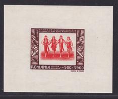 ROUMANIE BLOC N°   32 ** MNH, Neuf Sans Charnière, TB (CLR458) Fédération Démocratique Des Femmes Roumaines 1946 - Hojas Bloque